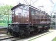 Dscf9829s