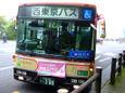 Dscf0870s