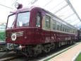 Dscf9826s