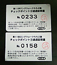 Dscf6906