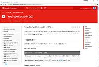 Youtube_bad_request_error_api_2