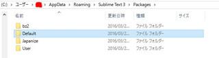 Sublimetext3_folder_add_default3