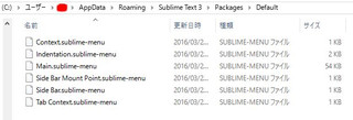 Sublimetext3_folder_add_file_to_def