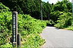 Dsc_0976sekigahara
