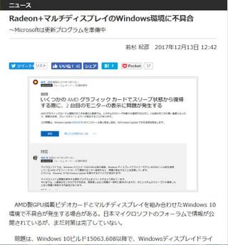 Radeonwindows