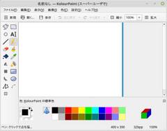 Screenshot_at_20190127_080321