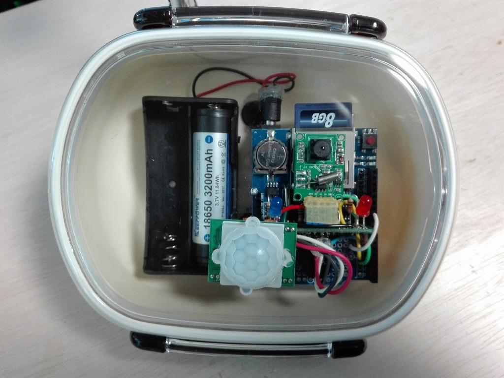 deek robot data logging shield v1.0 pdf